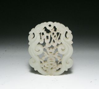 Old Antique Chinese Carved Jade Pendant W Dragons + Openwork photo