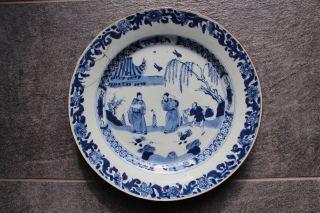 Large Chinese Porcelain Dish Kangxi Period 1662 - 1722 Year,  Blue And White photo