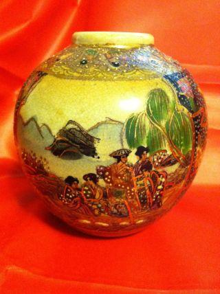 Satsuma Porcelain Vase photo