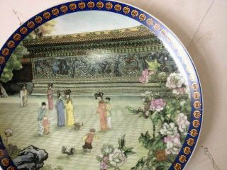 Old Plate Qing Dynasty Peony Peony Ceramic Porcelain Glaze Ancient Chinese photo