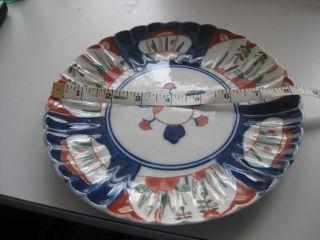 Antique Japanese Imari Plate,  Meiji Period,  ??? 8 1/2 Inch Diameter photo