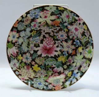 Chinese Guangxu Period Millefiore Thousand Flowers Pat Plate C1875 - 1908 photo