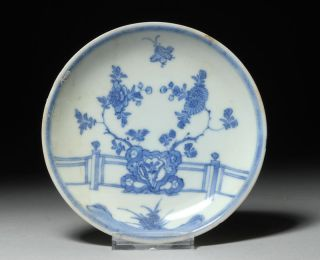 Ca Mau Cargo Shipwreck Antique China Porcelain Scholars Rock Tea Plate Saucer photo