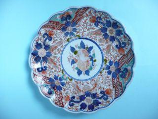 Antique Japanese Imari Plate 9