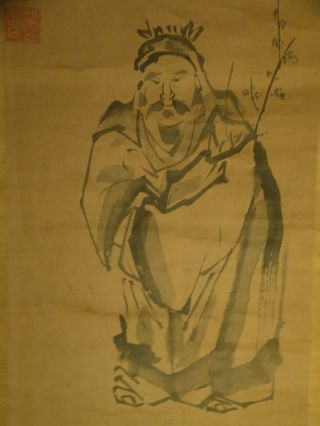 Hanging Scroll By