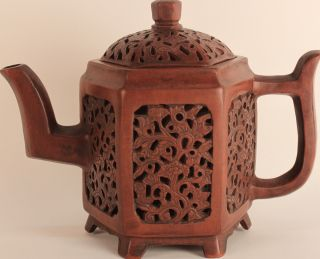 Yixing Cov.  Teapot By Chen Mingyuan 18th C. ,  Ab $99 photo