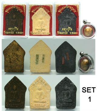 3+1 Phra Khun Paen + Look Om Lp.  Tim Wat Lahan Rai Thai Amulet Special Lot photo