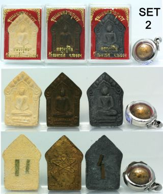 3+1 Phra Khun Paen + Look Om Lp.  Tim Wat Lahan Rai Thai Amulet Special Lot 2 photo