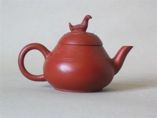 A Fine& Unusual Yixing Marked Teapot With Duck photo