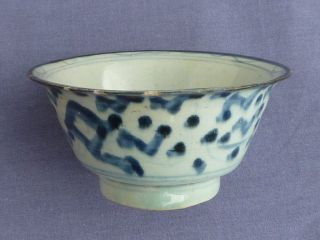 Chinese Blue & White Small Flair Topped Bowl 100 Year+ photo