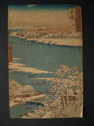 Utagawa Hiroshige Chirimen - Gami - E Antique Woodblock Snowy Morning Sumida River photo