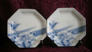 Good Pair Antique Japanese Hirado/sato/nabeshima Porcelain Octagonal Dishes - Nr photo