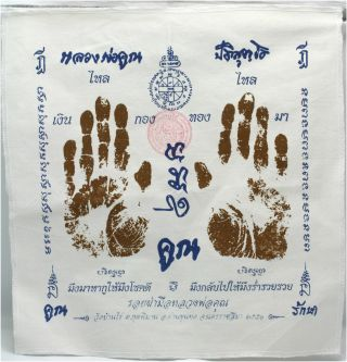 "Charming Holy Cloth Yantra Lp.  Koon ""hand"" (temple Stamp) Thai Amulet Be 2551 photo"