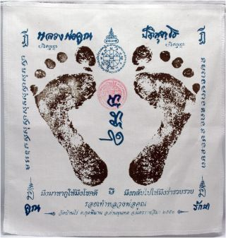 "Charming Holy Cloth Yantra Lp.  Koon ""foot"" (temple Stamp) Thai Amulet Be 2551 photo"