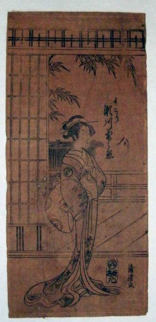 Japanese Woodblock Print Kiyohiro Rare 18th Century Primitive photo