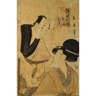 Antique Japanese Woodblock Print Sekijo Japanese Family Edo Period Japan photo
