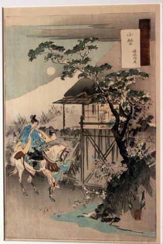 Ogata Gekko Japanese Woodblock Print $1 Start photo