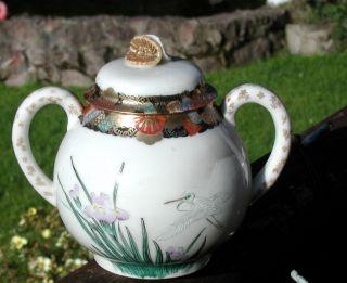 Japanese Fine Porcelain Vintage Bowl & Lid Gorgeous Stalk & Water Scene photo