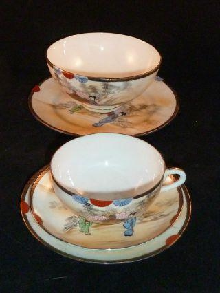 Vintage Japanese Eggshell Porcelain 5 Piece Table Setting 1930s photo