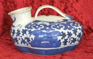 Rare 18thc/19thc Chinese Blue & White Porcelain Urinal.  Travelling?,  Medical? photo