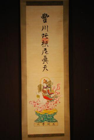 Vintage Japanese Hand Painted Zen Buddhist Scroll Of Goddess Toyokawa Inari photo