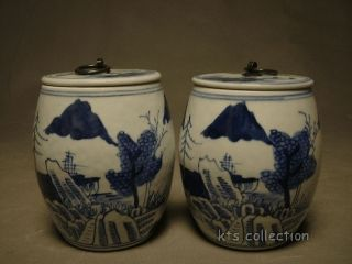 Exquisite A Pair Of Blue And White Covered Pot With Landscape Decoration photo