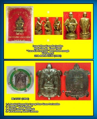 Two Rare 19 Year Lp Koon Wat Banrai Mini Statue Phra Pidta Kring Turtle Somdej photo