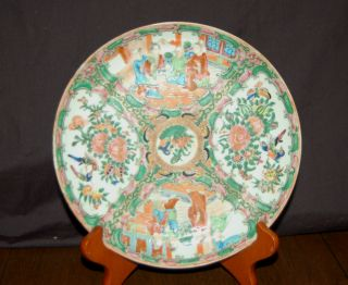 Rose Medallion Salad Plate Qing Circa 1880 8 Inches photo