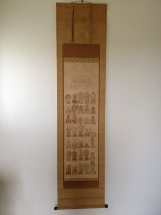 184 ~saigoku 33~ Japanese Antique Hanging Scroll photo