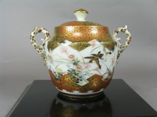 Japanese Kutani Porcelain Covered Bowl,  Handles,  Signed With Flowers And Birds, photo