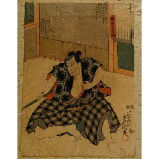 Antique Japanese Woodblock Print Toyokuni Iii Kabuki Actor Edo Period Japan photo