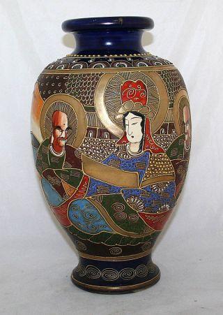 Antique Japanese Satsuma Vase Porcelain 19th Century photo