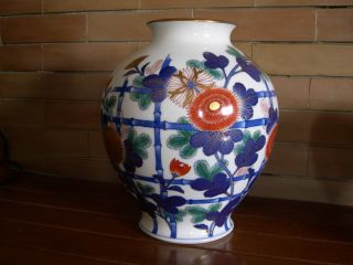 Vase Sgn,  Arita Imari Porcelain Kiku Flower Ikebana photo