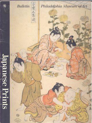 The World Of Japanese Prints By Sarah Thompson Philadelphia Museum Of Art 1986 photo