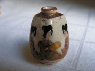 Minature Satsuma Vase,  Signed To Base photo