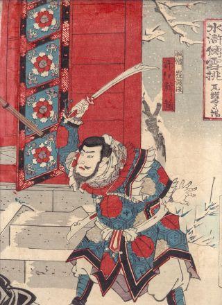 Japanese Woodblock Print Kabuki Actor Picture Ukiyoe Water Margin Suikoden 1 photo