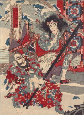 Japanese Woodblock Print Kabuki Actor Picture Ukiyoe Water Margin Suikoden 2 photo
