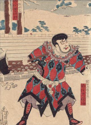 Japanese Woodblock Print Kabuki Actor Picture Ukiyoe Water Margin Suikoden 3 photo