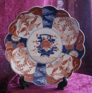 Good Antique Japanese Old Imari Porcelain Scalloped Plate - photo