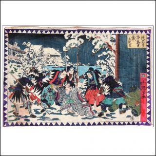 Utagawa Kuniyoshi Ukiyo - E Japanese Oban Woodblock Print Edo Deriod Chushingura photo