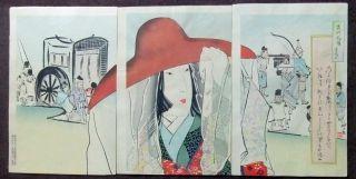 Japanese Woodblock Print Kiyochika Woman Triptych photo