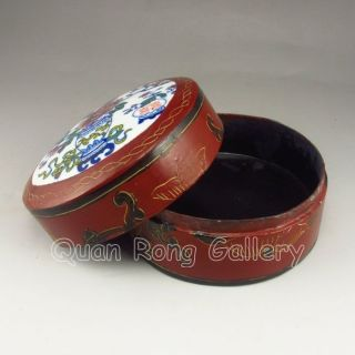 Chinese Lacquer & Porcelain - Inlaid Box & Lid W Flower Nr photo