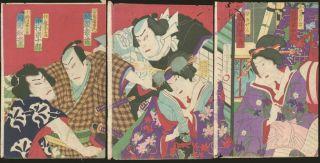 Chikashige - Japanese Woodblock Triptych Print photo
