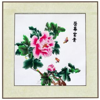 Asian Orienta Art Chinese Embroidery With Silk Border Flower photo