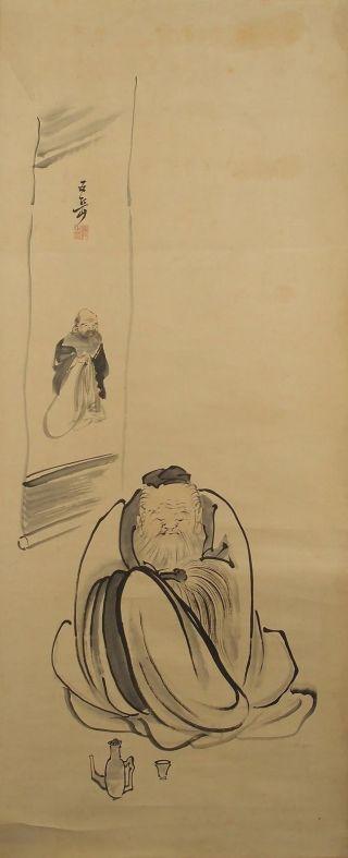 5997 Japanese Hanging Scroll: Zen (ch ' An) Master photo