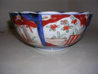 A Japanese Imari Bowl. photo
