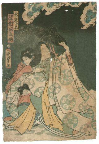 Kunisada - 1863 Japanese Woodblock Print photo