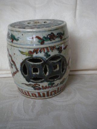 A Miniature Chinese Porcelain Mandarin Seat photo