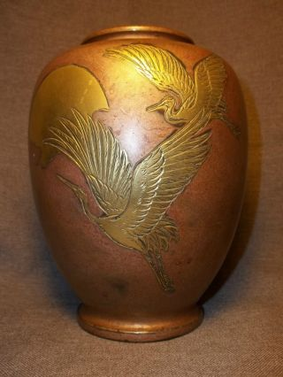 Signed Japanese Bronze Vase ~antique Or Vintage ~hand Etched & Enameled Nr photo
