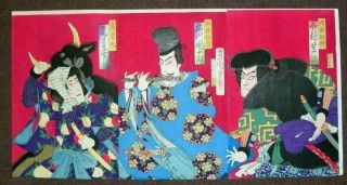 Japanese Woodblock Print Chikashige Musicians Triptych - Finely Printed photo